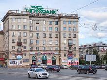 Банк соратника Росселя признали банкротом за закрытыми дверями