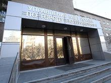 «Это отголоски войны УВД и ФСБ». В Екатеринбурге задержали главного по борьбе с коррупцией