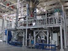 Имущество «Ростовского лакокрасочного завода» оценили в 242,9 млн руб.