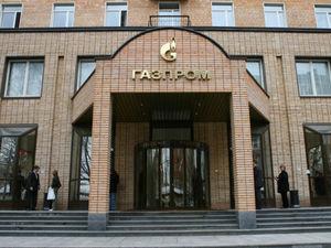 «Газпром» опередил Google в рейтинге лучших компаний для россиян