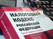 Дайджест DK.RU: закрытие «Карамели», налоги на 350 млн руб., картельный сговор