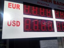 Банки начали массово повышать ставки по валютным депозитам. Боятся бегства вкладчиков