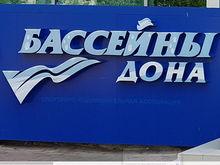 Ростовский суд признал «Бассейны Дона» банкротом