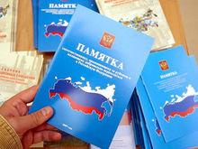 Почти 2 тыс соотечественников из-за рубежа планируется переселить в Нижегородскую область