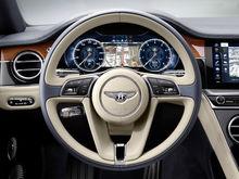 Компания Bentley представила новый Continental GT на Юге России