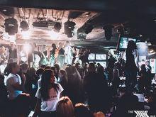 В Красноярске закрылся бар «Иксы»
