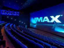 Кинотеатр IMAX откроется в Ростове 1 ноября