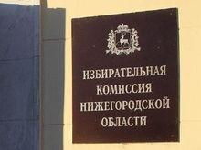 Нижегородские отделения партий получили более 100 млн руб.