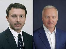 Согласованы кандидатуры первых заместителей губернатора Красноярского края