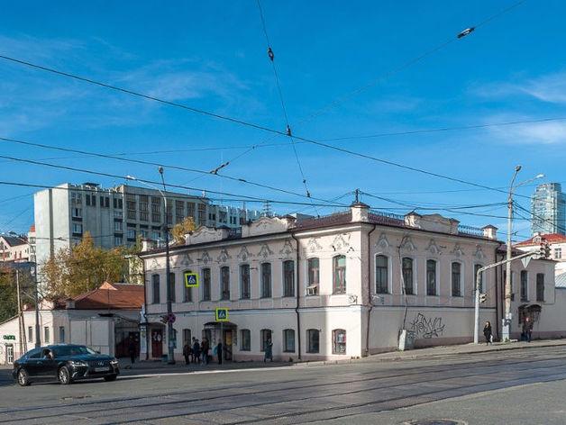 В Екатеринбурге продают два старинных особняка за четверть миллиарда рублей