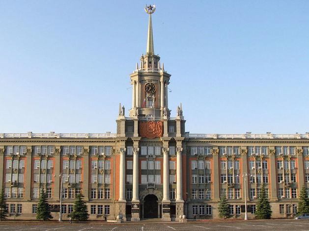 Вам с ними работать. В Екатеринбурге переназначат ключевых вице-мэров