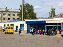 Суд вернул муниципалитету незаконно проданный в Нижегородской области автовокзал
