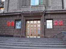 Губернатор Красноярского края Александр Усс начал кадровые перестановки