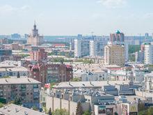 Москва поддержала? Согласована стратегия развития Челябинской области до 2035 года