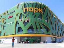 Ростов отстал от городов-миллионников по количеству качественных торговых площадей