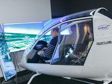 В Академпарке появился авиатренажер и открылась площадка для начинающих инноваторов