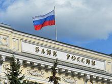 ЦБ РФ вновь попробует добиться банкротства ростовского банка