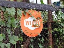 Free Wi-Fi: как пользоваться бесплатными сетями без риска для кошелька и личной жизни