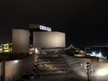 В Красноярске появилась вторая гигантская надпись «Свобода»