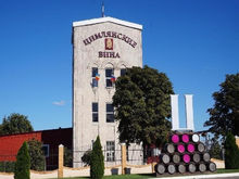 Суд решил оставить Сбербанк и налоговую службу в числе кредиторов «Цимлянских вин»