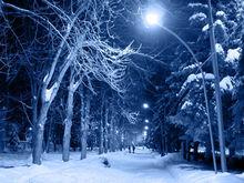 Инновационное наружное освещение от новосибирских разработчиков стало появляться на улицах