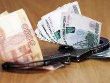 Сотрудник нижегородского Фонда ремонта МКД подозревается в коммерческом подкупе