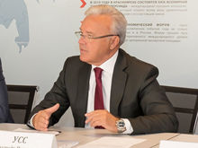 Александр Усс представил новое правительство Красноярского края