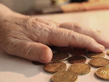 Хочешь не хочешь, а копить придется. Три реальных способа накопить на пенсию с 40 лет