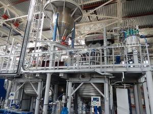 «Ростовский лакокрасочный завод» выставили на продажу за 246,2 млн руб.