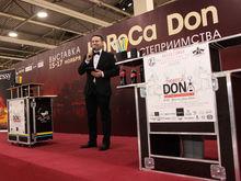 Самое ожидаемое региональное событие в сфере гостеприимства: «HoReCa Don»