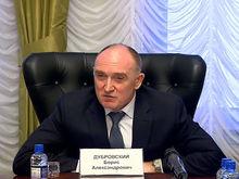 «Мыльный пузырь лопнет». Экономист оценил динамику индекса промпроизводства на Южном Урале
