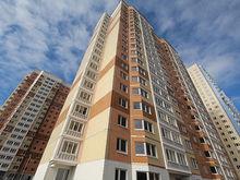 Красноярцы высказались за строительство домов до 10 этажей
