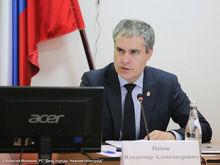Более сорока нижегородцев уже участвуют в конкурсе на должности двух заместителей мэра