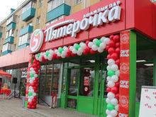 До конца 2018 г. на Дону откроется 30 новых магазинов «Пятерочка»