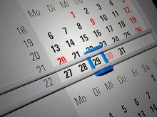 Куда пойти деловым челябинцам: опубликован бизнес-календарь на ноябрь