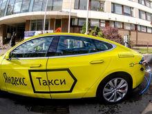 Такси подорожает? Агрегаторов хотят лишить права регулировать цены на поездки