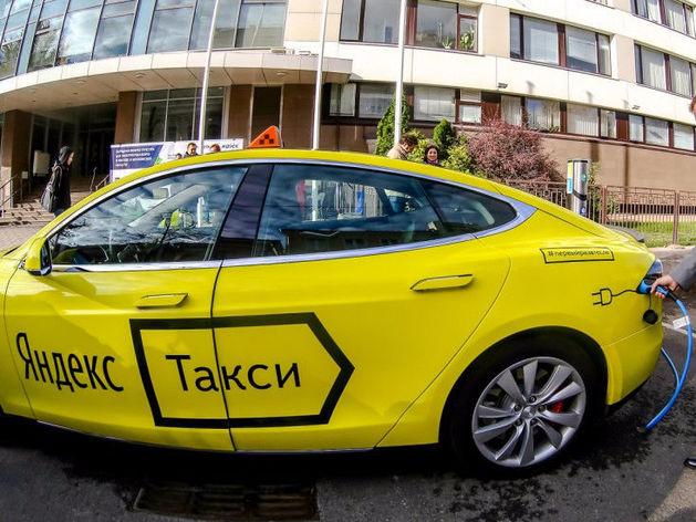 такси поехали красноярск устроиться водителем