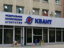 Экс-руководителя космического завода в Ростове приговорили к реальному сроку