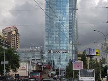 Дерзкий грабеж: как в Екатеринбурге отобрали 2 млн руб. у кассира немецкого консульства