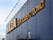 «Хуже цензуры» или идиотский кейс? IKEA обвинили в сексизме из-за поста про женщин и собак