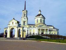 Битва гигантов. РПЦ зовет Путина на помощь в борьбе с большой стройкой в Екатеринбурге