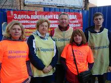 В Ростове обманутые дольщики объявили бессрочную голодовку