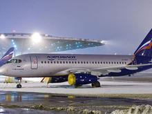 В Шереметьево тесно. «Аэрофлот» ведет переговоры о строительстве хаба в Екатеринбурге