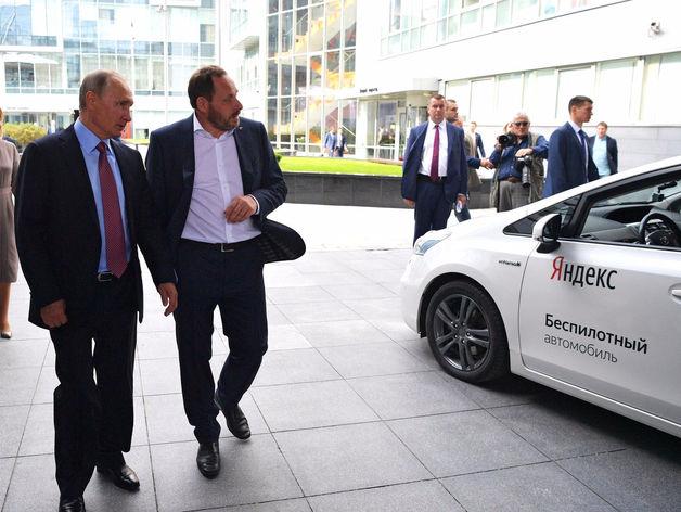 Владимир Путин и Аркадий Волож