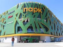 Ростов вошел в топ лидеров по торговым площадям