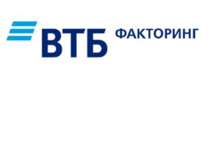 ВТБ Факторинг увеличил объем финансирования ростовских компаний на 20%
