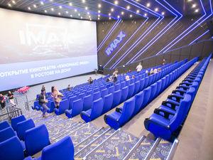 Кинотеатр IMAX в Ростове торжественно откроют 4 ноября ФОТО