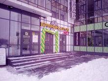 В Красноярске открылся новый магазин сети «Браконьеров.net»