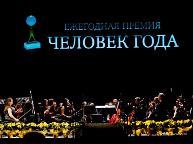 Ведущим премии «Человек года-2012» станет Михаил Ефремов