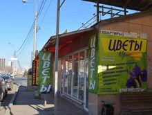 Красноярские предприниматели потребовали возместить убытки от сноса павильонов